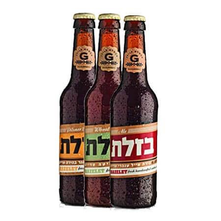 בירה בזלת