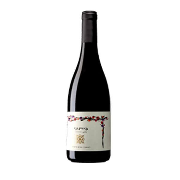 יין רקנאטי ביתוני