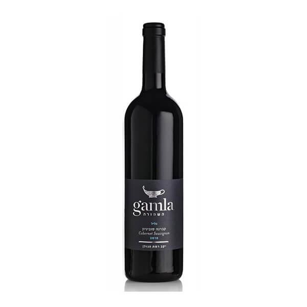 יין גמלא