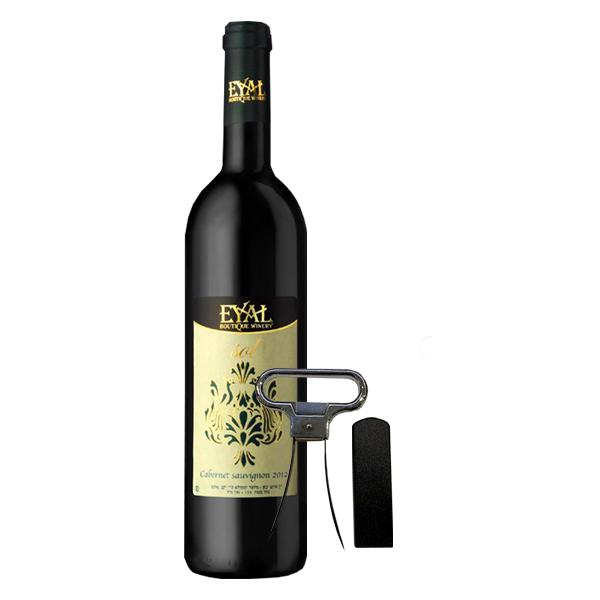 יין מתיישן קברנה סובניון אייל 2011